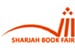 2018 Sharjah International Book Fair