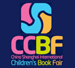2013 China Shanghai International Children's Book Fair **New Title Showcase**