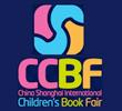 2013 China Shanghai International Children's Book Fair **New Title Showcase**