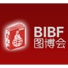 2012 Beijing International Book Fair